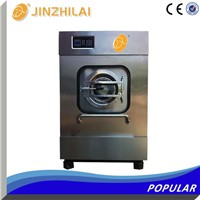 full automatic frequency stainless steel washer extractor /laundry machinery/washing machine