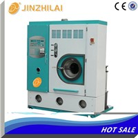 full automatic hotel dry cleaning machine pce