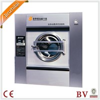 full automatic industrial washing machine