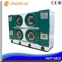gxd-s-type environmentally isolated dry-cleaning machine