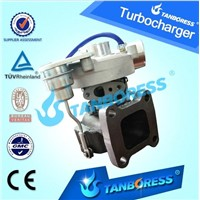 hot sale high quality small supercharger