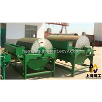 Magnetic Mineral Separator Machine / Magnetic Separation Machine