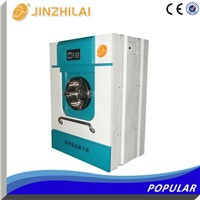 muti-functions luxury frequency washer-extractor-dryer