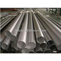 stainless steel tube(200/300/400 sizes)