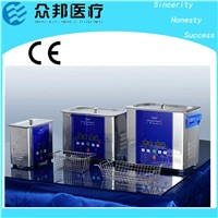 ultrasonic tooth cleaner ZB-CQ