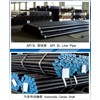 ERW steel pipe for oil and water/ API 5L X52