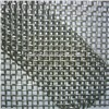 Low Carbon Steel/Mild Steel Crimped Wire Mesh Factory