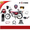 China Cheap Good Quality Motorcycle/Motorbike Accessories for CY80/V80/Cg125/Ax100/CD70 motorcycle