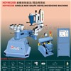Single Arm Glass Shape Edging Machine
