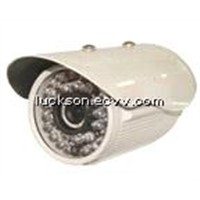 40m Infrared Distance Outdoor Waterproof Security IR Camera(LSL-2709H)