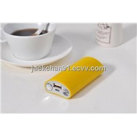 5200mAh Portable External Battery Charger Power Bank for iPhone/iPad/Cellphones (ST-141)