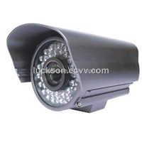 70M Infrared Distance Indoor CCTV Cameras (LSL-2815H)