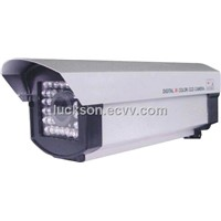 Day&Night Vision Outdoor Car Plate Recognition  IR CCTV Surveillance Camera (LSL-2600GS)