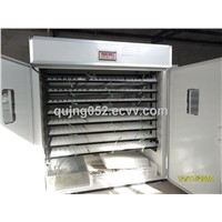 Egg incubator for poultry, automatic incubator