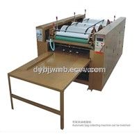 HS-850 PP Non Woven Fabric Bag Printing Machine