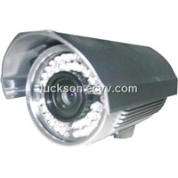 Indoor IR Special For Car Plate Security Bullet Camera (LSL-2684SC)