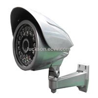 Security Waterproof Outdoor Night Vision IR Camera (LSL-2691H)