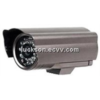 Sony CCD Outdoor Night Vision Water Resistant IR CCTV Bullet Cameras (LSL-2650S)