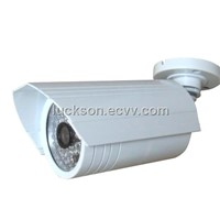 Water Resistant Infrared Night Vision Outdoor/Indoor IR Security Bullet Camera (LSL-2673S)