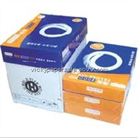 70g 80g, office supplies, A4 printing paper