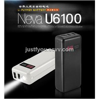 8000mAh External Power Charger for Mobile Phone with LED Torch