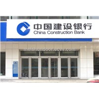 Aluminum material used commercal door glass door bank door