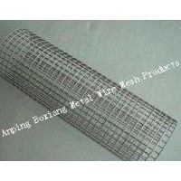 Anping Supply Welded wire mesh
