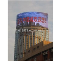 LED Media Wall Display
