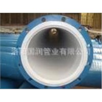 Plastic Lined Pipe