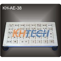 Stainless steel Highway toll keyboard