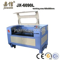 JIAXIN Stone Working Laser Carving Machine