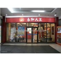aluminum frame glass door used for commercial