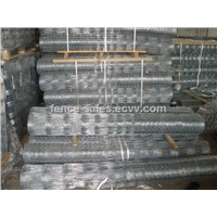 Farm Field Fence/Glassland Fence/Cattle Fence Factory