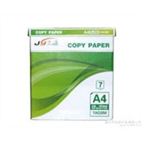 No jam in photocopy machine photocopy paper
