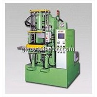 Rubber Vulcanizer Machine VVM-80-2RT / VVM-150-2RT / VVM-200-2RT / VVM-250-2RT - G-way