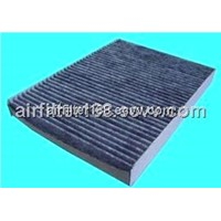 Air Auto Car Filter (on Overseas Markets) china supply/High Quality Carbon Air Filter Supplier