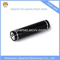 Mobile Battery Charger, Power Bank Charger with Good Cheap price