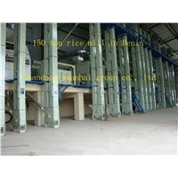 150TPD 200TPD complete rice mill