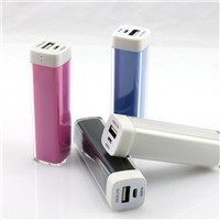 2600mah Universal Power Bank for Smartphone