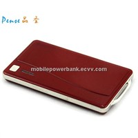 3000mah external battery pack for mobile phone