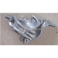 EN74 standard British type drop forged fixed coupler