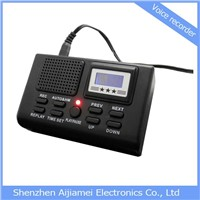 High Quality Automatic Telephone Recording Box, Voice Recorder Box