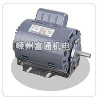 Steel Shell Electric Motor