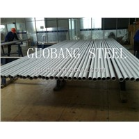 TP316L/S31603 Stainless Steel Seamless Tubes,Pipes