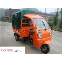 TRICYCLE/THREE WHEEL MOTORCYCLE KM250-CA-5