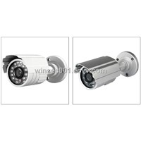 Weather-resistant IR Camera, White/Black Metal Shell, 20m IR Viewing Distance