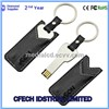 Metal Key USB Flash Drive with Leather Pouch