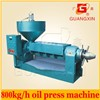 home peanut oil expeller,home peanut oil press machine,peanut oil machine