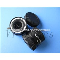 China optical Telephoto lens