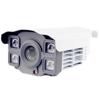 1200TVL CMOS outdoor IR array bullet camera